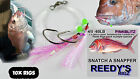 10 Snapper Rigs Flasher Rig Bottom Reef Fishing Paternoster Hook 60lb 80lb Line