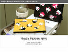 INFINITY CHALLENGE (Muhan Dojeon) -Official Goods : Pouch [GM10]