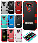 For LG G5 Rubber IMPACT TUFF Hybrid KICKSTAND Case Phone Covers +Screen Guard