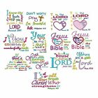 "Heavenly Inspiration Scripture #1 Embroidered Bible Verse Quilt Block 11"" x 12"""