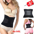 Womens Latex Underbust Body Shaper Waist Cincher Corset Training Trainer S-2XL