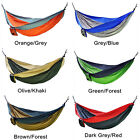 Extra-large 118'' x78'' Portable Camping Survival Double Parachute Nylon Hammock