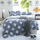 Cross Duvet Doona Quilt Cover Set King/Queen/Single Size Pillowcases Bed New