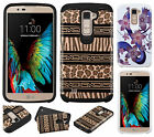 For LG K10 HARD Protector Hybrid Rubber Silicone Case Phone Cover Accessory