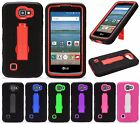 For LG K3 IMPACT Hard Protector Rubber Case Phone Cover Kickstand + Screen Guard