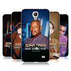 OFFICIAL STAR TREK ICONIC CHARACTERS DS9 SOFT GEL CASE FOR SAMSUNG PHONES 4