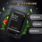 NEW Black Mud Mask Tearing Syle Deep Cleanse Acne Blackhead Remover Shrink pores
