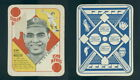 (46978) 1951 Topps Blue Backs 2 Henry Majeski White Sox-PR