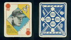 (46981) 1951 Topps Blue Backs 47 Herm Wehmeier White Sox-VGX