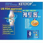 New Ketotop Plaster Pain Relief Patch 34  Sheet Ketoprofen Promotion #