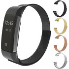Replacement Milanese Stainless Sports Wrist Watch Bands For Fitbit Charge 2 HOT
