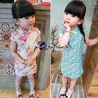 Summer Baby Child Kids Girl Princess Chinese Frog Floral Cheongsam Dress 3-8Y