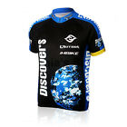 INBIKE Discover New Cycling bike Outdoor Sports Short Sleeves Jersey, QC90 SJ