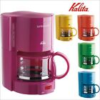 New!! Kalita Coffee Maker Cafe Colore V-102 4-cups 5 Colors from Japan Import