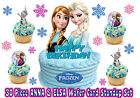 EDIBLE FROZEN PRINCESS ELSA ANNA STANDUP WAFER CARD BIRTHDAY CAKE CUPCAKE TOPPER
