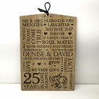 25th Silver Wedding Anniversary Gift Personalised Oak Wooden Plaque Sign