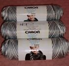 Lot of 3 Skeins, Caron Simply Soft Camo Yarn, 4 oz ea. *You Choose Color*