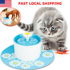 Electric Automatic 1.6L Flower Style Pet Water Fountain Dispenser Drinking Bowl
