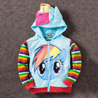 Kids Girls Hoodie My Little Pony Wing Sweater Sweatshirt Coat Zip Jacket Clothes