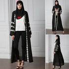 2017 Women Abaya Kaftan Muslim Dubai Cardigan Open Cocktail Chiffon Long Robe