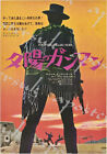 Vintage Japanese For A Few Dollars More Movie Poster A3/A4 Print