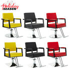 Hydraulic Hair Styling Chair Salon Barber Chair Haircut Beauty Equipment 3 Color