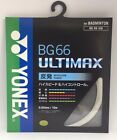 YONEX BG66 ULTIMAX Badminton racquet string Free Shipping From JAPAN