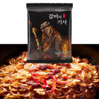 The knight of ribs /Ribs Flavor Oriental Soy Sauce Premium Instant Noodles Ramen