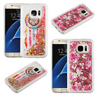 Samsung Galaxy S7 Liquid Glitter Quicksand HARD Case Phone Cover + Screen Guard