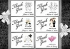 Wedding thank you cards x 10 (W212A - W212F) Post Card Style