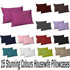 2X Luxury Plain Pair Of Pillow Cases Cotton Housewife Bedroom Pillow Cover Only