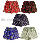 Mens Thai Silk Boxer Shorts 5 Pairs Elephant Animal Print Underwear M L XL 2XL