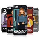 OFFICIAL STAR TREK ICONIC CHARACTERS TNG HARD BACK CASE FOR APPLE iPOD TOUCH MP3