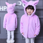 kids coats for girls - Girls Faux Fur Hooded Loose Fit Kids Thicken Outwear Coats For Height Zsell