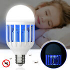 Bug Zapper Outdoor Indoor Light Bulb Insect Killer Electric Lamp Mosquito Trap