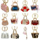 Внешний вид - Hot Crystal Rhinestone Keyring Keychain Charm Pendant Bag Purse Car Key Chain