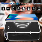Universal Qi Wireless Charger Bluetooth HIFI Speaker Player FM radio Alarm clock