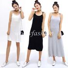 Women Long Spaghetti Strap Cami Active Basic Camisole Slip Dress Maxi Petticoat
