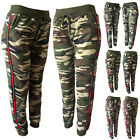 Women Casual Camo SweatPants Jogger Pants Camouflage Work Out Pants With Pockets