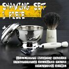Luxury Home Use Safety Razors & Synthetic Badger Brush with Bowl
