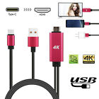 Type C To HDMI HDTV TV Cable Adapter For Samsung Galaxy S8 S9 S9+ Plus Macbook