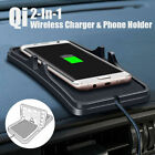 Qi Wireless Charger Holder Pad Mat Car Dashboard Phone Mount Stand Charging Dock