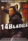 14 Blades chinese ming dynasty martial arts action movie DVD Donnie Yen 4 star