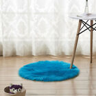 Round Fluffy Rug Anti-Skid Area Living Room Bedroom Carpet Floor Mat Home Decor