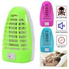 LED Mosquito Killer Lamp Small Night Light for Home Use ILOE