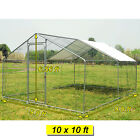 Large Walk in Chicken Coop Hen House Enclosure Backyard Poultry Cage w/ Cover XL