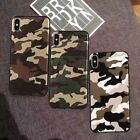 Silicone TPU Rubber Camouflage Case Cover For iPhone XS Max/iPhone XR/iPhone XS
