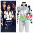 Michael Jackson Japan Bad World tour Sliver Jacket for Halloween Cosplay