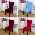 7 Colors Velvet Spandex Fabric Stretch Dining Room Chair Seat Covers Slipcover