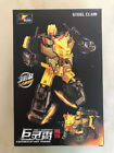 Weijiang Transformation Predaking POTP combined action figure oversized version